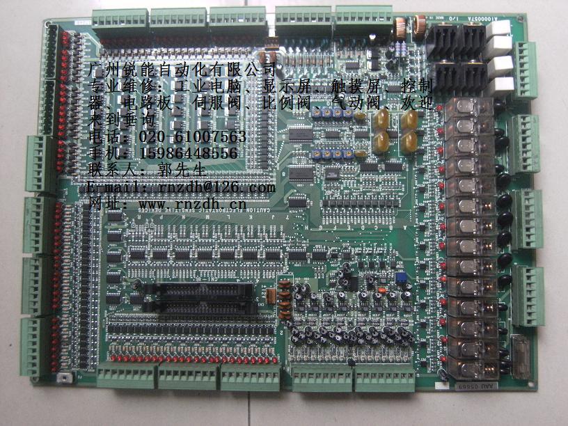 注塑机电路板维修-屏/板